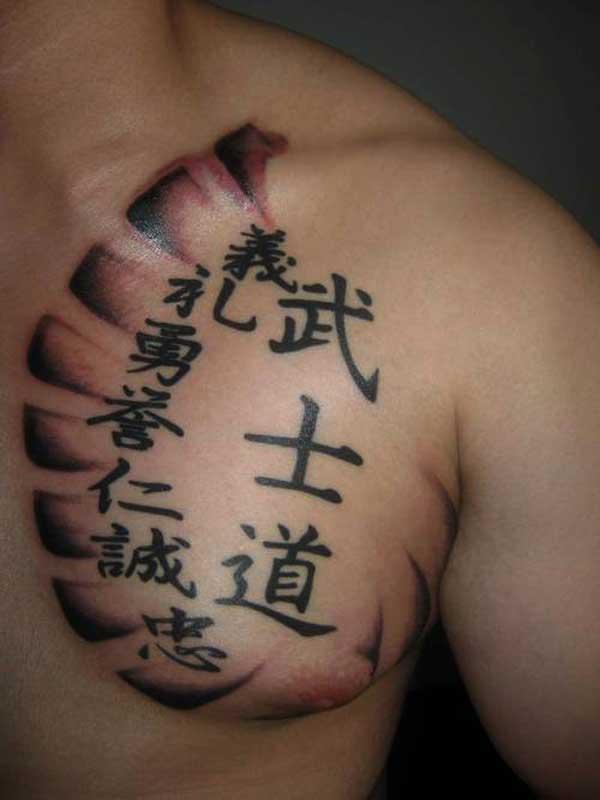 asiatische schriftzug tattoo