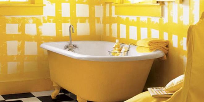 Farbrausch Schöner Wohnen Badezimmer Gestaltung In Gelb
