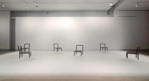Minimalististisches Stuhl Design Für Holz Esszimmerstühlen