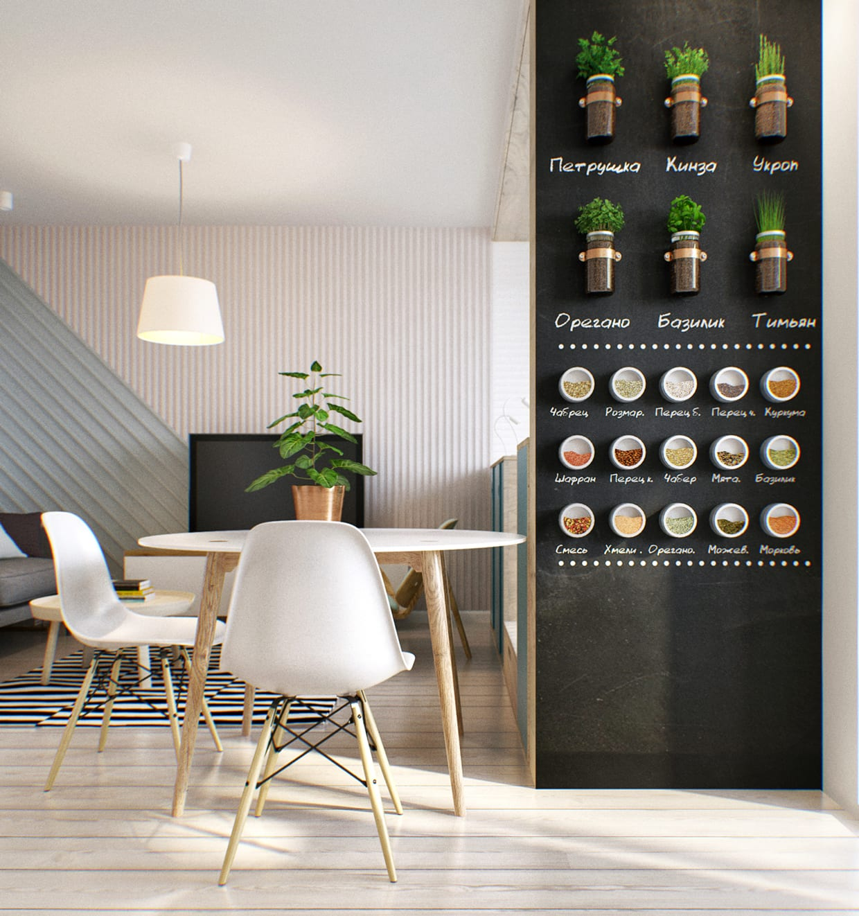 coole wandgestaltung mit wandfarbe schwarz und vertikalem kräutergarten als akzentwand in 1 zimmer apartment