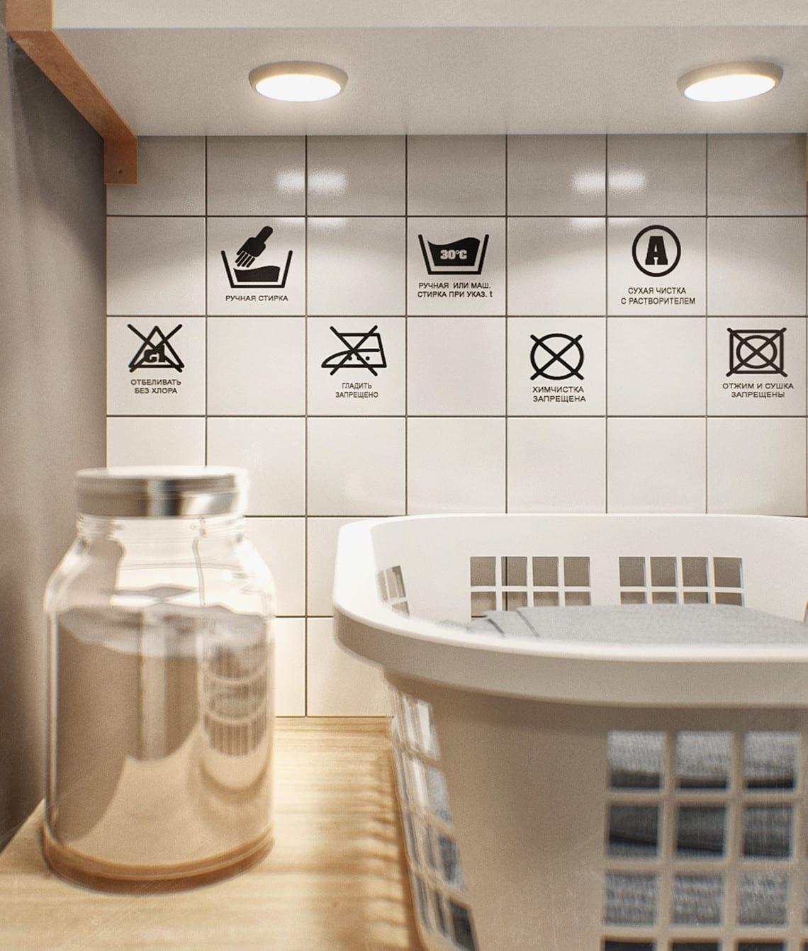 coole und originelle wandgestaltung mit fliesen im waschraum und wandregalen mit einbauleuchten